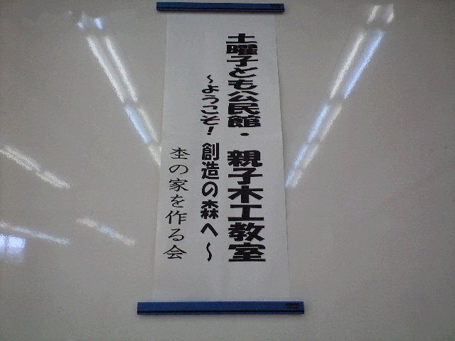 CA390175.JPG