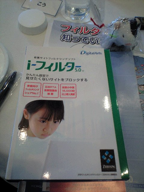 CA390088.JPG