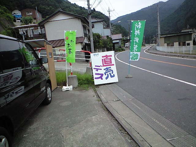 CA390429.JPG